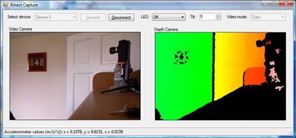 Kinect Capture